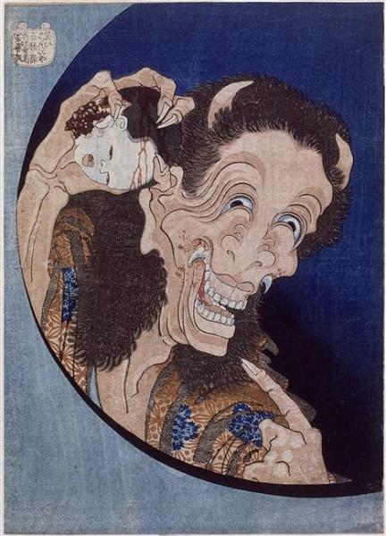 hokusai-demon-riant-1831