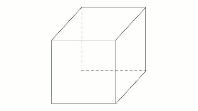 6917.comment-dessiner-une-perspective-cavaliere.w_1280.h_720.m_zoom.c_middle.ts_1315846463.
