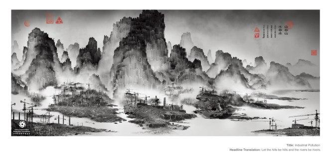 Yang Yongliang - shan shui industrial pollution
