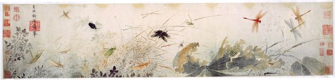 Qian_Xuan_-_Early_Autumn