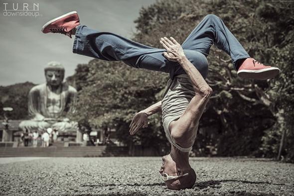 turn-downsideup-xavier-escalere-photo-japon-00