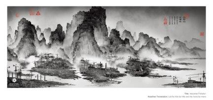 shan-shui-industrial-pollution_yongliang-yang